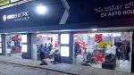 మైసూర్లో Hero Electric కొత్త డీలర్షిప్ ప్రారంభం; వివరాలు