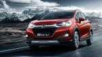 Bank Of Maharashtra తో భాగస్వామ్యం కుదుర్చుకున్న Honda Cars India: ఎందుకో తెలుసా?