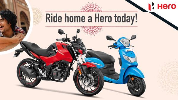 Hero MotoCorp అద్భుతమైన ఆఫర్స్: స్పెషల్ డిస్కౌంట్స్ కూడా..!!