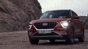 2022 Hyundai Creta ఫేస్లిఫ్ట్ వస్తోంది.. రిఫ్రెష్డ్ డిజైన్, కొత్త ఫీచర్లు..