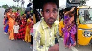 ఒక్క ఆటోలో 24 మంది (వీడియో): తెలంగాణ ప్రభుత్వాన్ని నిలదీసిన నెటిజన్లు