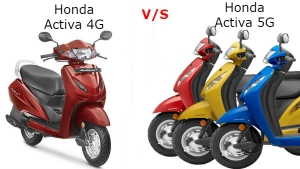 హోండా యాక్టివా 5G మరియు యాక్టివా 4G మధ్య తేడా ఏంటి?